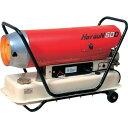ショッピングオイルヒーター 静岡 熱風オイルヒーターHG50D(HG50D)
