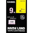 カシオ ネームランド用テープカートリッジ 粘着タイプ 9mm(XR9YW)