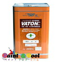 VATON FX バトン 各色 16L【大谷塗料株式会社】