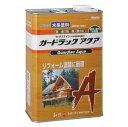 木材保護塗料 ガードラックアクア W・Pステイン ブルー A-16 青 3.5K缶