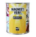 マグネットペイント 1L(MAGNEET VERF)【マグペイントジャパン】...