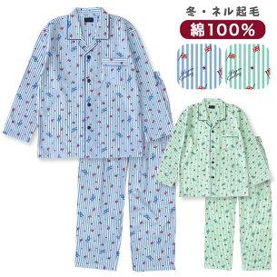 パジャマ ストライプ おそろい