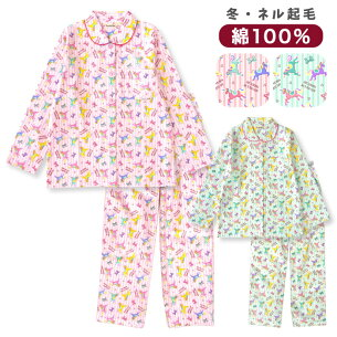 レディース パジャマ ストライプ