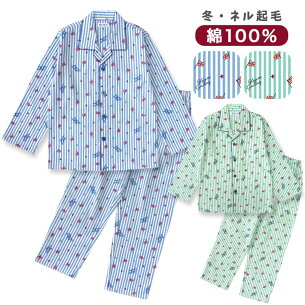 パジャマ ボーイズ ストライプ
