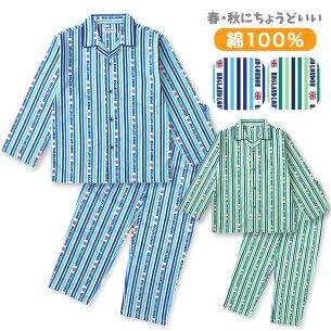 キッズパジャマ カジュアル ストライプ パジャマ