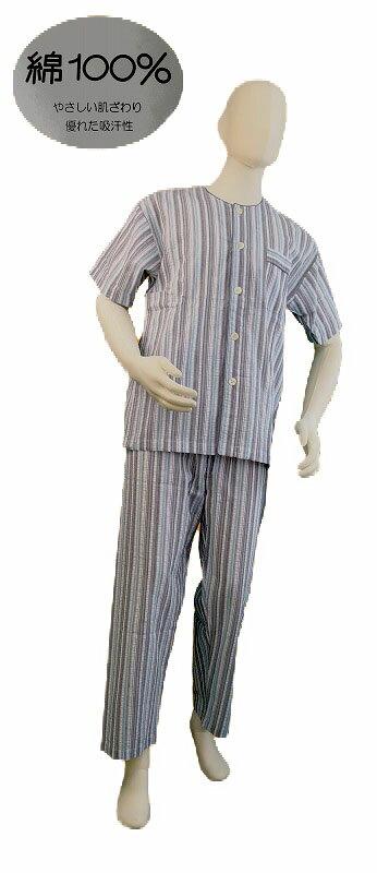 【半袖】 綿100%サッカー地 襟なしパジャマ(グレー)【送料無料】