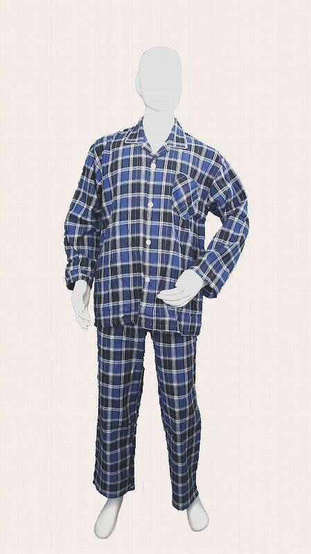 【在庫限り特価】ビエラ地 襟付きパジャマ(ブルー)【メンズナイトウェア】