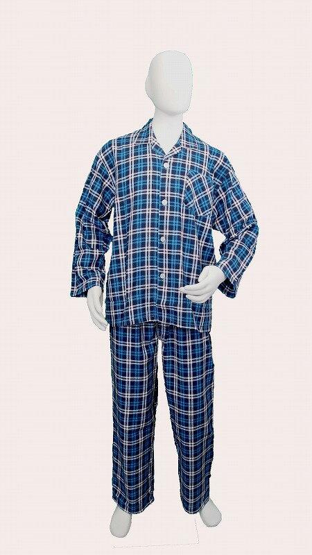 【在庫限り特価】ビエラ地 襟付きパジャマ(ブルー)【メンズナイトウェア】メンズナイトウェア