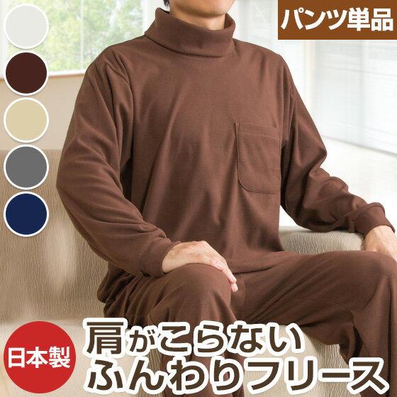 【リブ付き】パンツのみご要望の方に。入院用の替え...の商品画像