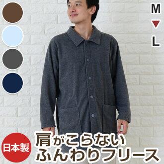 일본은 15% OFF!! 털 실 켓 프리 남성 잠 옷 (겉 옷만을 판매 합니다. ) fs3gm