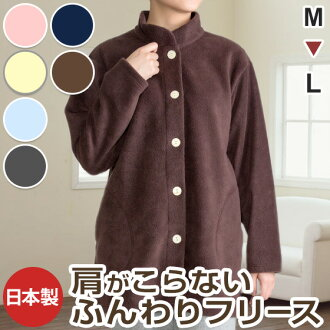 Made in Japan 15 %OFF! プードルボア with room jacket fleece pyjamas (will be sold only a jacket. )