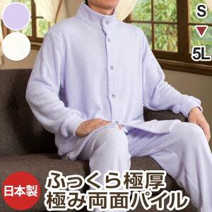 パジャマ タートルネックタイプナイティ ぱじゃま