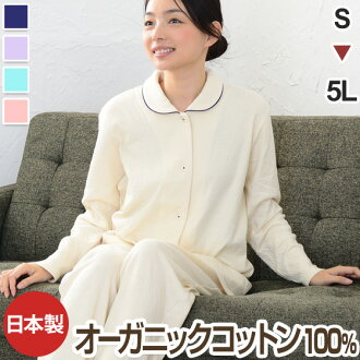 Made in Japan Pajamas Women's organic cotton long sleeve diffrence round collar type nighty room wearing pajamas