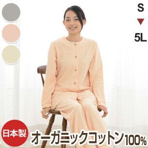 オーガニックコットン レディース パジャマ ナイティ ぱじゃま