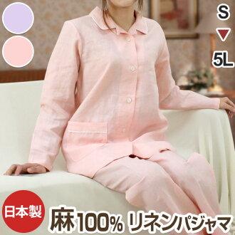 婦女的睡衣在日本差異的長袖亞麻 100%晚安室穿著睡衣 (婦女的漂亮的睡衣睡衣睡衣成人化的時尚禮物禮物謝謝你脫衣可愛媽媽女裝睡衣) 父親節的禮物