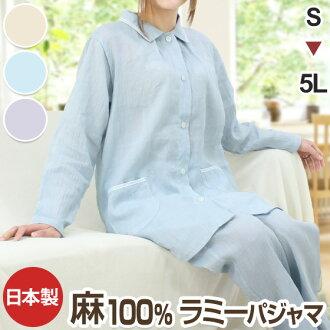 婦女的睡衣在日本比賽衣領差異的長袖亞麻 100%晚安室穿著睡衣 (婦女的漂亮的睡衣睡衣睡衣成人化的時尚禮物禮物謝謝你脫衣可愛媽媽女裝睡衣) 父親節的禮物