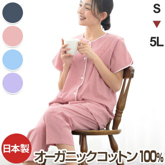 Pyjamas women's organic cotton sheer tenjiku material short sleeve diffrence type Romare