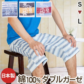 Comfortable! Cool! Steteco unisex cotton double gauze ファッションステテコ