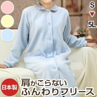 是在日本婦女睡衣睡衣婦女長袖差異類型介質羊毛材料一塊微笑的系列 (婦女溫暖睡衣睡衣睡衣更衣室穿隱現和平禮物禮物謝謝你睡衣盧)