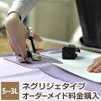 ネグリジェ タイプ オーダーメイド S〜3L サイズ