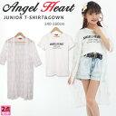 \セール/ 女の子 半袖Tシャツ&レースガウン セット (ジ...