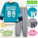【Caring mom】 男の子 レイヤード風 ダイヤキルト 長袖パジャマ (ジュニア)[ パジャマ