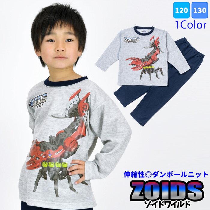 ゾイドワイルド男の子スコーピアダンボールニット長袖パジャマ(キッズ)[ZOIDS男の子男児ボーイズキ