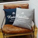 【Radellia】 裏毛 クッションカバー[ ラデリア レディース 婦人 大人 カジュアル リラクシング オシャレ クッションカバー ベーシック 綿100% ...