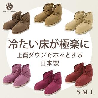 裝修和用皮帶 !踝關節和腳是冷帶天上下來房間靴 (短高度) 羽毛房間鞋 / 日本製造的秋冬鞋室 / 冷 / 冷卻措施