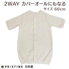 【ネコポス1点まで】2WA...