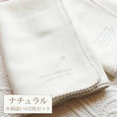 【ネコポス可】沐浴タオ...