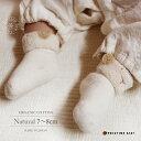 【ネコポス2点まで】ひつじのベビー靴下 可愛いアニマル顔の新生児用ショートソックス 小さい赤ちゃんの防寒用に オーガニックコットン プリスティン【あす楽対応】