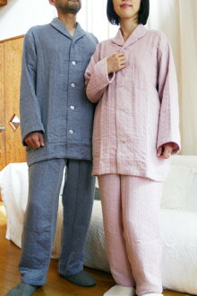 If the gauze Pajamas for autumn and winter! Fluffy-gone soft or 5 heavy gauze pajamas