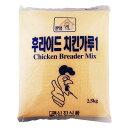 『粉類』フライドチキンパウダー(2.5kg)韓国料理 韓国食...