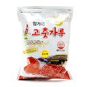 『林家』唐辛子粉|調味用・粉挽き(中辛・1kg)■韓国産 マラソン ポイントアップ祭 05P01Oct16