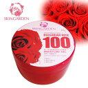 『スキンガーデン』ブルガリアンローズ100 モイスチャージェル(300ml)ダマスクローズオイル 集中保湿ケア 韓国コスメ マラソン ポイントアップ祭