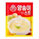 『オトギ』マッシュルームスープ|松茸スープ(80g)[オトッ...
