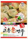 『名家』唐辛子手餃子・ピリ辛(420g)[ギョーザ][冷凍食品][加工食品][韓国料理] マラソン ポイントアップ祭 05P01Oct16