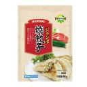 『ダムドゥ』ジャンボ焼餃子(840g・約12個入り)ギョーザ 冷凍食品 加工食品 韓国料理 スーパーセール × ポイントアップ祭 05P03Sep16