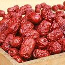 『食材』乾燥ナツメ|乾燥テチュ(200g)■韓国産 果実 木...