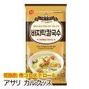 『センピョ』アサリカルクッス|韓国風のきし麺(111g・360kcal)センピョ インスタントきし麺 韓国麺 韓国食品 マラソン ポイントアップ祭 05P01Oct16