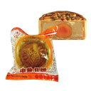 【中国伝統菓子】蛋黄入蓮蓉月餅(100g)中国本番の味 中秋節月餅 ゲッペイ\ハスの実餡と塩漬け卵黄