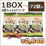 【まとめ買いがお得】『オッドンジャ』オリーブ油 味付けのり(1BOX=3個x24パック)[韓国のり][韓国海苔][韓国料理][韓国食材][韓国食品]