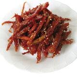 【韩国食品?韩国食材?是韩国菜】健康好吃!■韩国食品■撕开乾大头鱼拌(200g)■[『自家製』干しタラ和え(200g)[プゴク][おつまみ][惣菜][韓国おかず][韓国料理][韓国食材][韓国食品]]