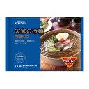 【期間限定SALE 12%OFF】『宋家』冷麺セット(麺1個+スープ1個・1人前)GOSEI|五星 ソン