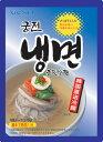 『宮殿』水冷麺セット(麺1個+スープ1個・1人前) 韓国冷麺 韓国料理 韓国食品 マラソン