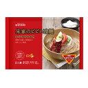 『宋家』ビビン冷麺(440g・2人前) ソンガ 麺料理 韓国...