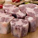 [冷凍] 『牛肉類』牛テール|コムタンスープ出汁用(1kg)■日本産牛肉 牛骨 スープ お鍋 韓国料理 マラソン ポイントアップ祭 スーパーセール