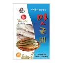 『アッシ』石持(イシモチ)|クルビ(360g)■中国産 魚類 焼き魚 煮魚 韓国料理 マラソン ポイントアップ祭