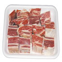 『牛肉類』カルビタン用牛肉|牛カルビスープ(1kg)■アメリカ産[お肉][牛肉][スープ][お鍋][冷凍食材][韓国料理][韓国食品] マラソン ポイントアップ祭 05P01Oct16